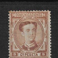 Sellos: ESPAÑA 1876 EDIFIL 174 * - 15/20. Lote 190991238