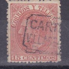 Sellos: AA11- ALFONSO XII EDIFIL 210 MATASELLOS CARTERÍA VILLASE----. Lote 191135898