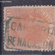Sellos: TT27- ALFONSO XII EDIFIL 210 MATASELLOS CARTERÍA BENACAZON SEVILLA. Lote 191323310