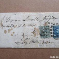 Sellos: CIRCULADA Y ESCRITA 1877 EDIFIL 175-183 DE TRUJILLO A MADRID . Lote 191720942