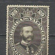 Timbres: 8340-MAGNIFICO SELLO FISCAL ESPAÑA 1885 VALENCIA IMPUESTO TABACO CIGARRILLOS.REY ALFONSO XII. SPAIN . Lote 191807423
