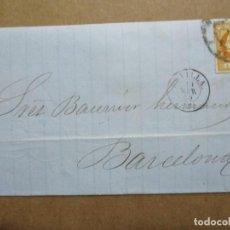 Timbres: CIRCULADA 1860 DE SEVILLA A BARCELONA RUEDA CARRETA 7. Lote 191976246