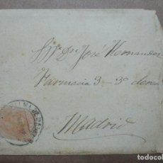Francobolli: CIRCULADA 1887 DE PALMA DE MALLORCA A MADRID. Lote 191994521