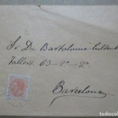 Sellos: CIRCULADA 1888 DE FELANITX A BARCELONA. Lote 192000572