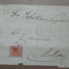Sellos: FRONTAL CIRCULADA 1886 DE MAHON AL MISMO MAHON BALEARES. Lote 192001068