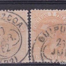 Sellos: LL1-CLÁSICOS ALFONSO XII EDIFIL 210. MATASELLOS TRÉBOL GUIPUZCOA 22 X 2 SELLOS. Lote 192052108