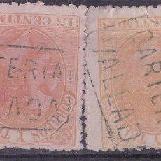 Sellos: LL1-CLÁSICOS ALFONSO XII EDIFIL 210. MATASELLOS CARTERÍA VALLADA VALENCIA X 2 SELLOS. Lote 192052420
