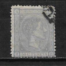 Sellos: ESPAÑA 1875 EDIFIL 168 - 2/2. Lote 192182506