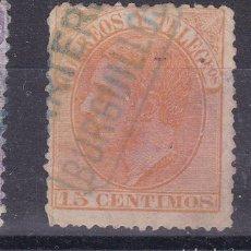 Sellos: LL6- CLASICOS ALFONSO XII EDIFIL 210 CARTERÍA BURGUILLOS BADAJOZ . Lote 192242926