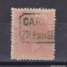 Sellos: LL6- CLASICOS ALFONSO XII EDIFIL 210 CARTERÍA ZALª DE LA SERENA BADAJOZ . Lote 192243071