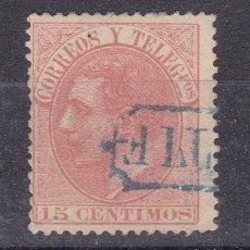 Sellos: LL8- CLÁSICOS ALFONSO XII EDIFIL 210 MATASELLOS LINEAL CERTIFICADO. Lote 192252771