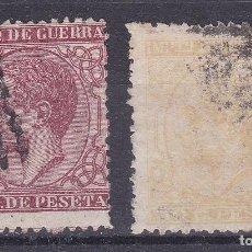 Sellos: LL10- CLÁSICOS IMPUESTO GUERRA ALFONSO XII EDIFIL 188/ 189 USADOS.. Lote 192272735