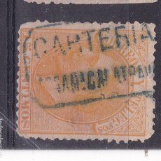 Sellos: LL10-ALFONSO XII EDIFIL 210 MATASELLOS CARTERÍA ARGAMASILLA DE CALATRAVA CIUDAD REAL . Lote 192278781