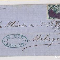 Francobolli: CARTA ENTERA. BARCELONA A MÁLAGA. 1876. MATASELLOS PINCEL TINTA.. Lote 193370986