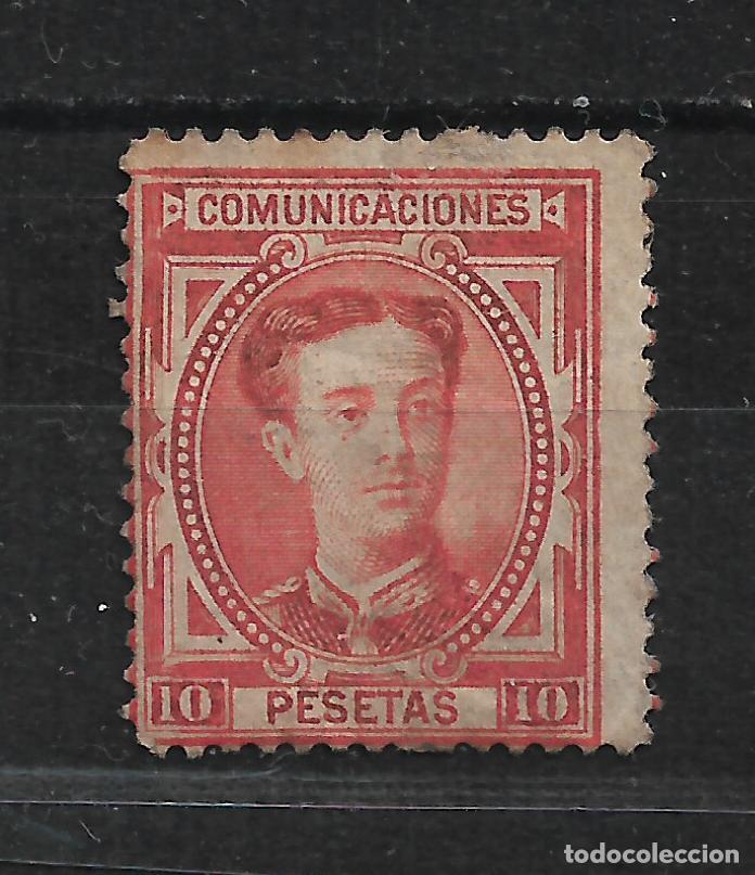ESPAÑA 1876 EDIFIL 182 * NUEVO FIRMADO CAJAL 198 € - 18/28 (Sellos - España - Alfonso XII de 1.875 a 1.885 - Nuevos)