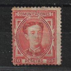 Sellos: ESPAÑA 1876 EDIFIL 182 * NUEVO FIRMADO CAJAL - 18/3. Lote 193378913