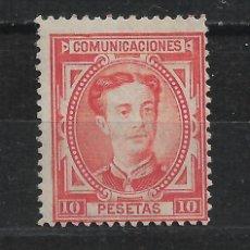 Sellos: ESPAÑA 1876 EDIFIL 182 (*) NUEVO FIRMADO CAJAL - 18/3. Lote 193379010
