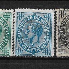 Sellos: ESPAÑA 1876 EDIFIL 183/185 - 2/4. Lote 193654627