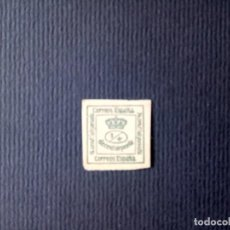 Sellos: ESPAÑA, 1877, CORONA REAL, FILABO 173. Lote 193704716