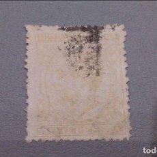 Sellos: ESPAÑA - 1877 - ALFONSO XII - EDIFIL 189 - BIEN CENTRADO - VALOR CATALOGO 155€. Lote 193723057