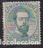 ESPAÑA.- Nº 126 AMADEO DE SABOYA 50 CENTIMOS SIN HUELLA DE CHARNELA (Sellos - España - Alfonso XII de 1.875 a 1.885 - Nuevos)