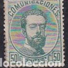 Sellos: ESPAÑA.- Nº 126 AMADEO DE SABOYA 50 CENTIMOS SIN HUELLA DE CHARNELA . Lote 194100243
