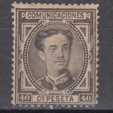 Sellos: 1876 EDIFIL 178* NUEVO CON CHARNELA. ALFONSO XII (1219-2). Lote 194163478