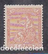 ESPAÑA.- SELLO Nº 131 ALEGORIA DE ESPAÑA NUEVO CON HUELLA DE CHARNELA. (Sellos - España - Alfonso XII de 1.875 a 1.885 - Nuevos)