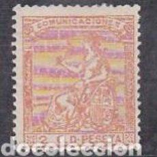 Sellos: ESPAÑA.- SELLO Nº 131 ALEGORIA DE ESPAÑA NUEVO CON HUELLA DE CHARNELA. . Lote 194194967