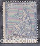 ESPAÑA.- SELLO Nº 137 ALEGORIA DE ESPAÑA NUEVO SIN CHARNELA. . (Sellos - España - Alfonso XII de 1.875 a 1.885 - Nuevos)