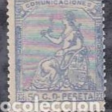 Sellos: ESPAÑA.- SELLO Nº 137 ALEGORIA DE ESPAÑA NUEVO SIN CHARNELA. . . Lote 194195200