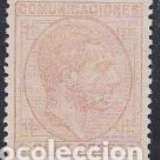 Sellos: ESPAÑA.- SELLO Nº 191 ALFONSO XII SIN GOMA. . Lote 194196516