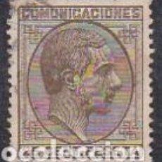 Sellos: ESPAÑA.- SELLO Nº 194 ALFONSO XII MATASELLADO. . Lote 194196637