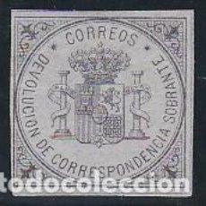 Sellos: ESPAÑA.- SELLO Nº 172 ESCUDO DE ESPAÑA CORRESPONDENCIA SOBRANTE . Lote 194196815