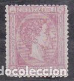ESPAÑA.- SELLO Nº 166 ALFONSO XII NUEVO SIN GOMA. (Sellos - España - Alfonso XII de 1.875 a 1.885 - Nuevos)