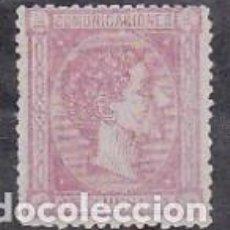 Sellos: ESPAÑA.- SELLO Nº 166 ALFONSO XII NUEVO SIN GOMA. . Lote 194213090