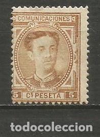ESPAÑA EDIFIL NUM. 174 NUEVO SIN GOMA (Sellos - España - Alfonso XII de 1.875 a 1.885 - Nuevos)