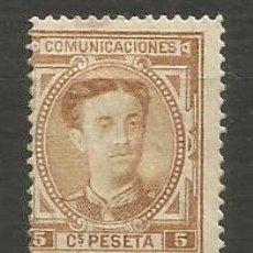 Sellos: ESPAÑA EDIFIL NUM. 174 NUEVO SIN GOMA. Lote 194316222