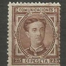 Sellos: ESPAÑA EDIFIL NUM. 177 USADO. Lote 194317268