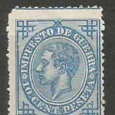Sellos: ESPAÑA EDIFIL NUM. 184 NUEVO SIN GOMA. Lote 194317500