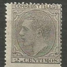 Sellos: ESPAÑA EDIFIL NUM. 200 NUEVO SIN GOMA. Lote 194317723