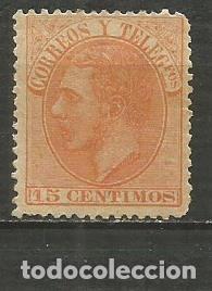 ESPAÑA EDIFIL NUM. 210 NUEVO SIN GOMA (Sellos - España - Alfonso XII de 1.875 a 1.885 - Nuevos)