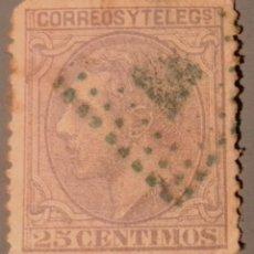 Sellos: ESPAÑA. ALFONSO XII, 1879. 25 CTS. AZUL GRIS (Nº 204 EDIFIL).. Lote 139996702