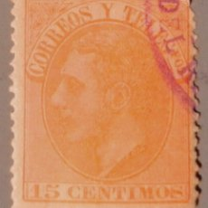 Sellos: ESPAÑA. ALFONSO XII, 1882. 15 CTS. NARANAJA (Nº 210 EDIFIL).. Lote 139998726