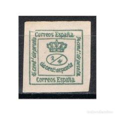 Sellos: [CF2073B] ESPAÑA 1876, CORONA REAL , 1/4 C VERDE OSCURO (U). Lote 194649162
