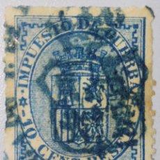 Sellos: ESPAÑA. 1875, ALFONSO XII. IMPUESTO DE GUERRA. 10 CTS. AZUL (Nº 155).. Lote 194650116