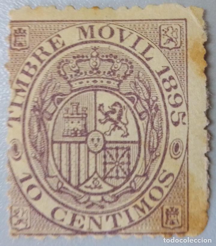 ESPAÑA. FISCALES POSTALES, 1895. ESCUDO DE ESPAÑA. 10 CTS. CASTAÑO LILA (Nº 15 EDIFIL). (Sellos - España - Alfonso XII de 1.875 a 1.885 - Usados)