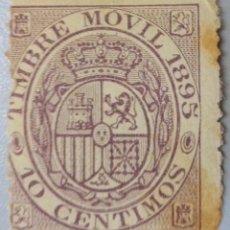 Sellos: ESPAÑA. FISCALES POSTALES, 1895. ESCUDO DE ESPAÑA. 10 CTS. CASTAÑO LILA (Nº 15 EDIFIL).. Lote 194697995