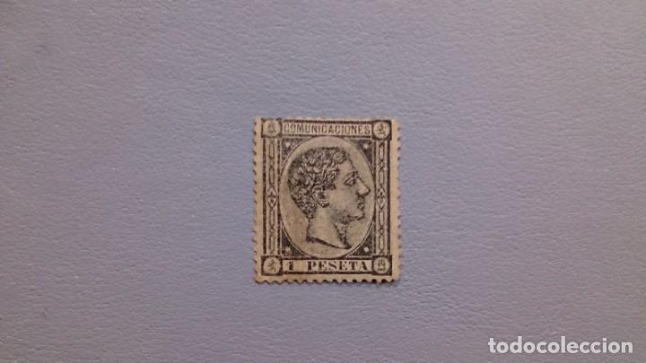 ESPAÑA - 1875 - ALFONSO XII - EDIFIL 169 - MH* - NUEVO. (Sellos - España - Alfonso XII de 1.875 a 1.885 - Nuevos)