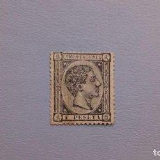 Sellos: ESPAÑA - 1875 - ALFONSO XII - EDIFIL 169 - MH* - NUEVO. . Lote 194713443